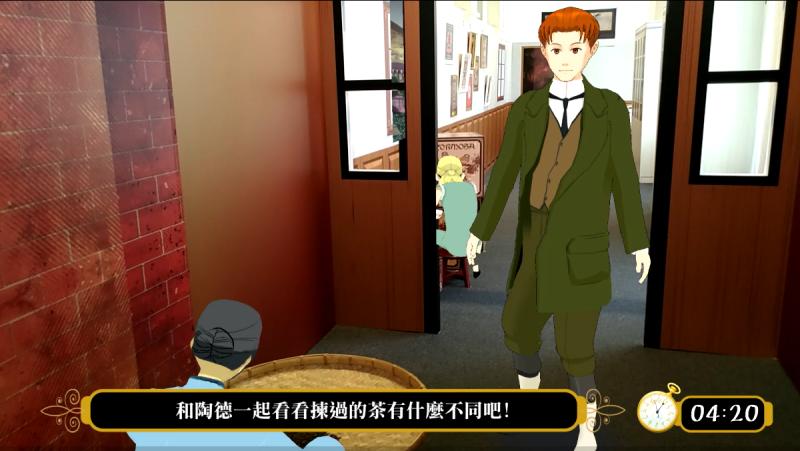 台湾茶如何闯出一片天?张季雅《异人茶迹》一窥19世纪台茶产业风貌
