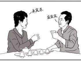 喝茶看体质这几种状况千万不能喝茶